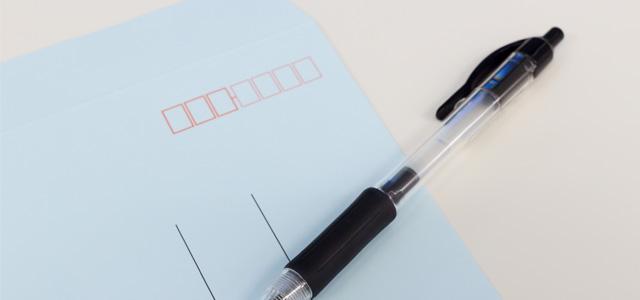 簡易書留の書き方