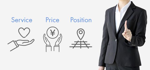 発行業者を選ぶ際のポイント3つ